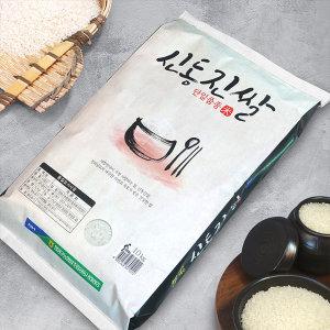 영광군농협 신동진쌀 10kg / 20년산 햅쌀