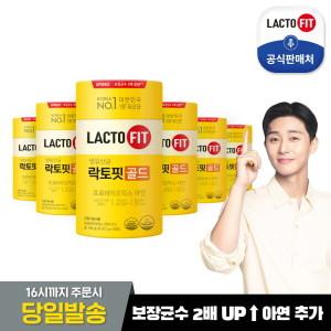 [종근당건강] 종근당건강  락토핏 생유산균 골드 50포 6통