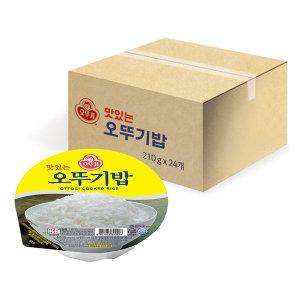 [무배]맛있는 오뚜기밥 210gx24개입(1박스)