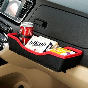 [케이엠모터스] 버거트레이 / 자동차 차량용 다용도 테이블 수납 용품