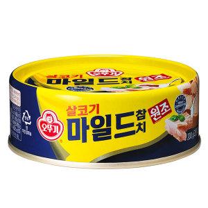 [오뚜기] 오뚜기 마일드 참치 200g x 10캔
