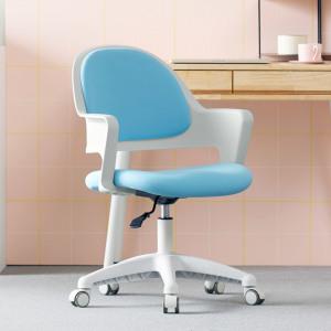 [프리메이드] 프로그 의자 책상의자 학생의자 컴퓨터의자