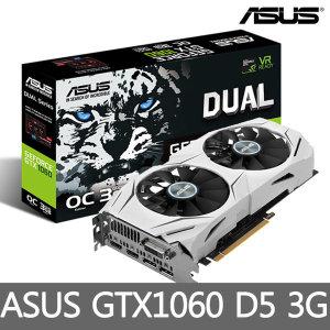 ASUS 지포스 GTX1060 3GB 그래픽카드