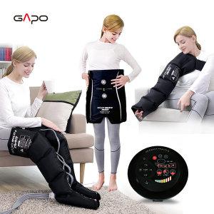 [가포] 가포멀티5 블랙 풀세트 공기압마사지기 다리마사지기