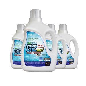 [지투] G2플러스(겸용) 2.5Lx4개/ 고농축 액체세탁세제