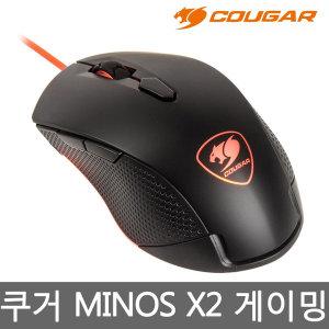 [쿠거] 쿠거 COUGAR MINOS X2 게이밍마우스 PIXART3050센서