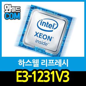 인텔 제온 E3-1231V3 (하스웰) i7-4770급 구리스증정