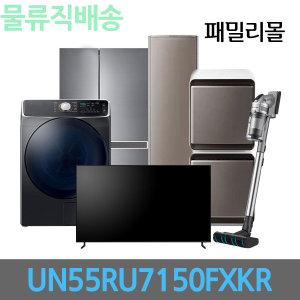 삼성전자 팸.판매1위 19년삼성스마트 UN 55RU7150FXKR(스탠드)