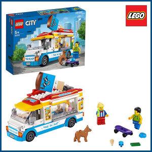 레고 시티 아이스크림 트럭 60253