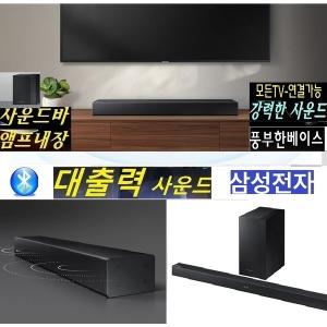 강력한베이스 삼성사운드바 증폭우퍼 TV 대출력 JS62
