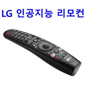 LG전자 NEW LG OLED55CXGNA-OLED65BXGNA용 인공지능리모컨