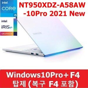 삼성전자 NT951XCJ-K58A WIN10Pro+NT950XCR-A58A/무광 파신청