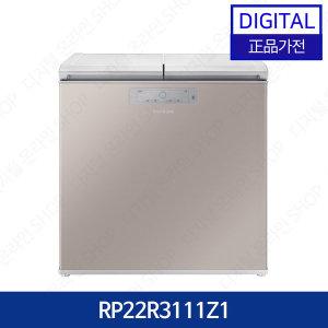 삼성전자 김치플러스 RP22R3111Z1 1등급 정품입체메탈쿨링-New-
