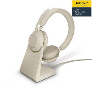 자브라 자브라 Evolve2 65 STEREO MS USB-C형 스탠드/베이지