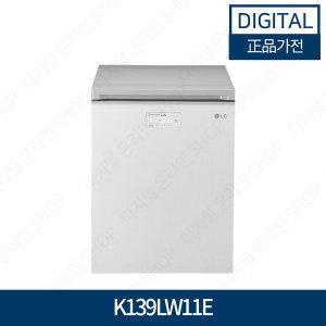 김치냉장고 뚜껑형 K139LW11E (128L)디오스 1등급-New