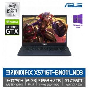 에이수스 크리에이터X X571GT-BN011_ND3