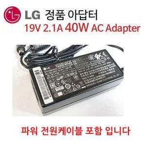 무료 모니터 어댑터 LG 27MP48HQ 27MP55HQ 27MP57VQ