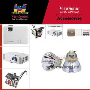 뷰소닉 ViewSonic 프로젝터램프 PJB701HD 전용 정품베어램프