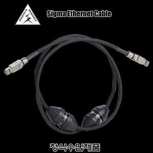 Shunyata Research Sigma  Ethernet Cable/正品/1.5M