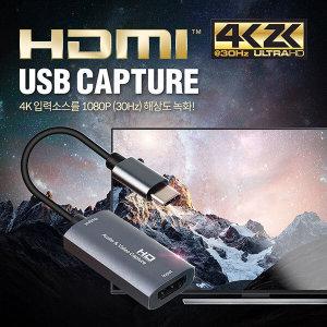 IF627 레노버/비보/ASUS/HP/노트북/C타입/캡쳐보드/4K