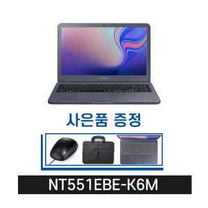 삼성전자 ES 삼성전자 노트북5 NT551EBE-K6M/C 사은품 증정
