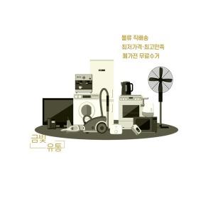 LG전자 LG전자 모니터 81.3cm(32UN880) (금빛) 빠른배송