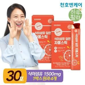 천호엔케어  식이섬유 담은 자몽 젤리 스틱 20g 15포 2박스