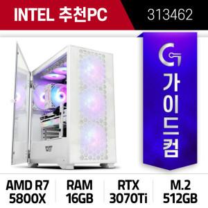 가이드컴 AMD R7 5800X RTX3070Ti 16G M.2 512G NVMe 조립PC
