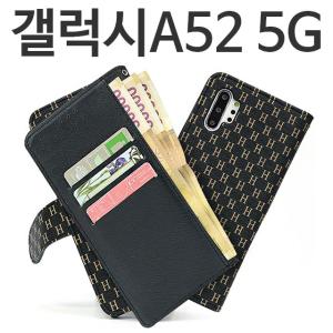 갤럭시A52 5G 예쓰 다이어리케이스 A526 (W8DDC50)