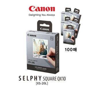 캐논 캐논 셀피 인화지 XS-20L(QX-10용) 5BOX 100매