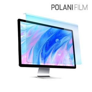 폴라니 LG 32MN500MW 블루라이트차단 거치필터 32인치 LG 32MN