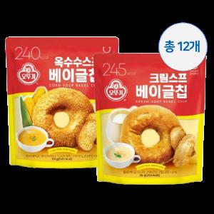 올리브영 딜라이트 X 오뚜기 크림스프 옥수수스프 베이글칩 12개