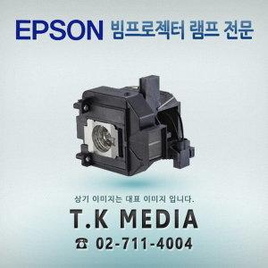 EPSON EB-2247U  ELPLP96 ELPLP97 정품베어일체형램프