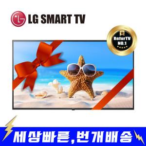 LG전자 LG전자 75UM7570 스마트TV 75인치(지방벽걸이)-