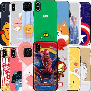 LG G6/V20/G5/G4/G3/cat6/V10/K10/G프로2/아카/핸드폰