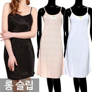 [쉬즈] 인견 롱슬립 원피스 나시 여성속옷 Y라인방지 속바지