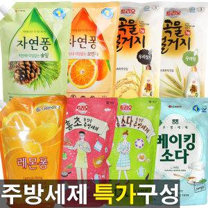 [퐁퐁] 레몬퐁 주방세제1Lx 4개 트리오 자연퐁 프릴 순샘