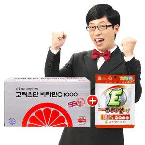 [고려은단]고려은단 비타민c 1000mg 720정 / 본사직영