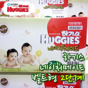 유한킴벌리 하기스 2013 하기스 네이처메이드 2단계 소형-공용 [1팩,108매(108매)]