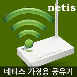netis WF2411V2 ������������ (netis �����Ǹ��� A2B)
