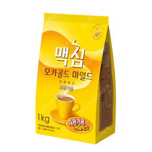 동서식품 맥심 모카골드 마일드 커피믹스 1kg [1개]