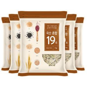 [현대농산] 국산혼합 19곡  5kg (1kgx5팩) / 2019년산 햇곡