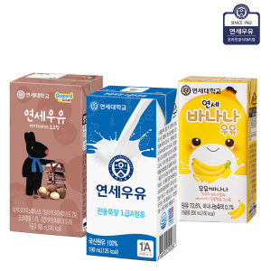[연세우유]연세우유 부산우유 서울우유200mlx24팩/멸균우유/우유