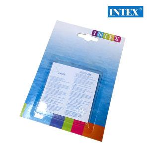 [인텍스] intex 수리용 패치/키트 에어매트 펑크 수리
