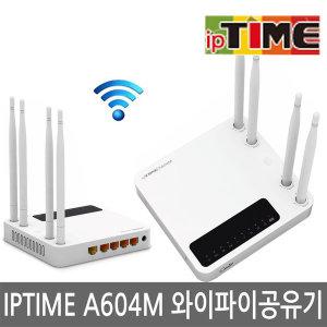 오늘출발 ipTIME A604 공유기/무선/와이파이.