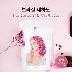 입점기념초특가/원두커피 500g/당일로스팅/홀릭커피