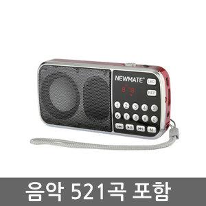 ������Ʈ NP-1500S (500������)/ȿ������MP3/���