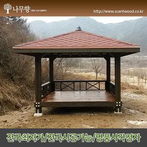 G마켓 - G마켓 베스트>원두막 정자