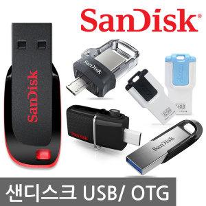 ������ 8GB 6900�� USB USB�� 4~64GB������