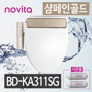 {인기상품} 노비타 비데 BD-KN330/시크릿노즐
